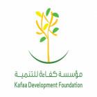 مؤسسة كفاءة للتنمية