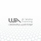 مؤسسة الواحة للتدريب والإستشارات
