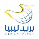 بريد ليبيا