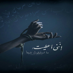 Remal Alshaty