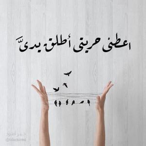 Hania Foudil