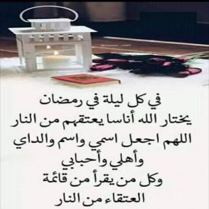 Nader Farhat